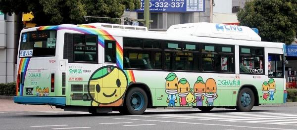 s-Hirosim930B N064