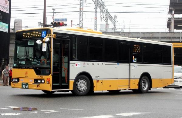 神戸200か3857 5217I