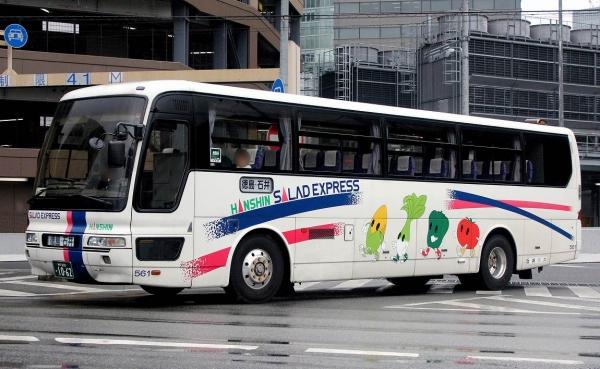 神戸200か1062 561