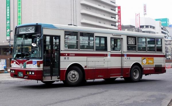 福山22く1293 Z9409