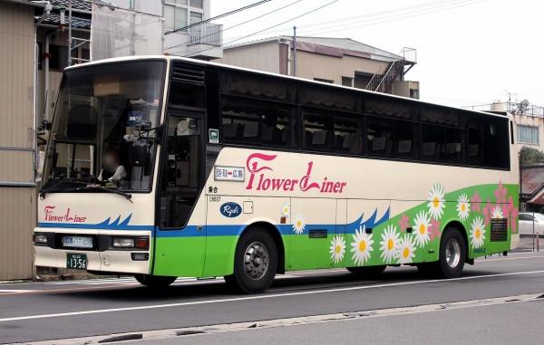 福山22く1356 I9507
