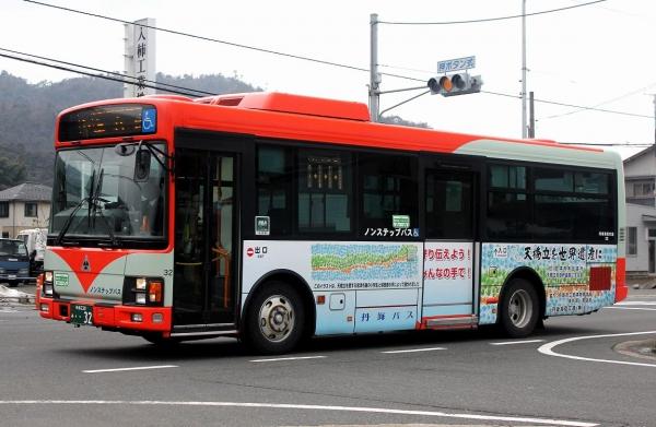 京都230あ・・32
