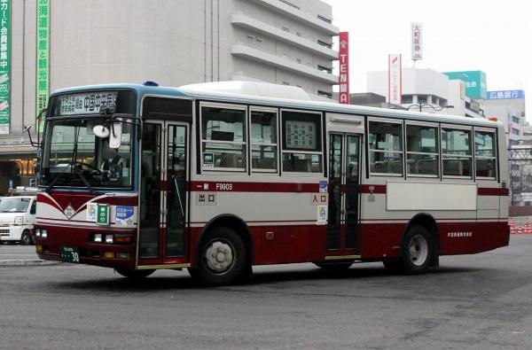 福山200か・・30 F9903