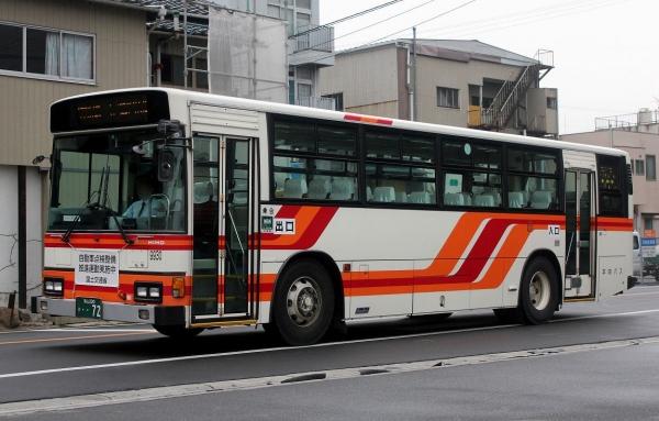 福山200か・・72 9930