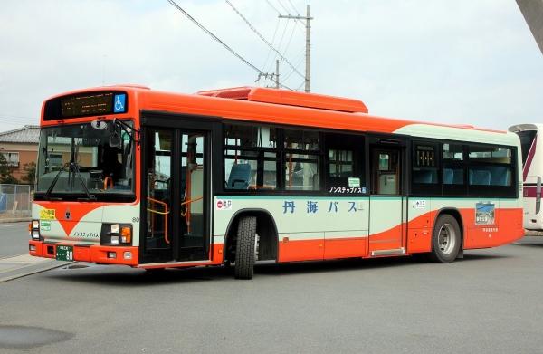 京都230あ・・80