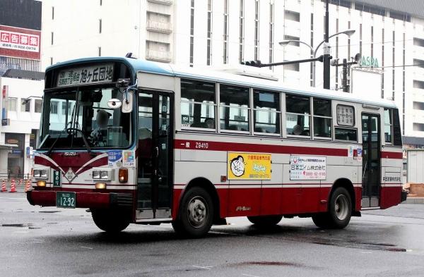福山22く1292 Z9410
