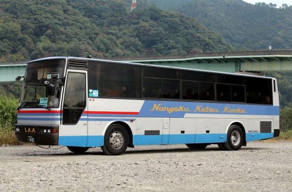 鹿児島22き・407