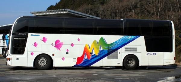 s-Kobe200I 1L
