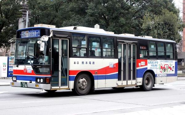 熊本200か・206