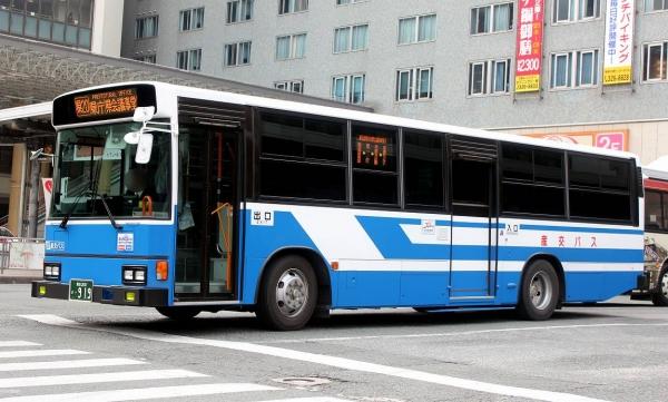 熊本200か・919