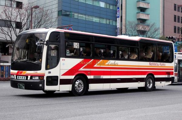 福岡200か・176 7168