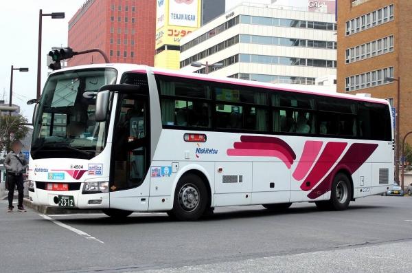 福岡200か2312 4504