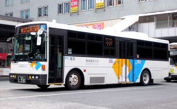 熊本200か・902