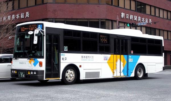 熊本200か・916