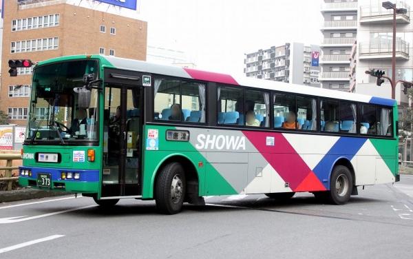 佐賀200か・373
