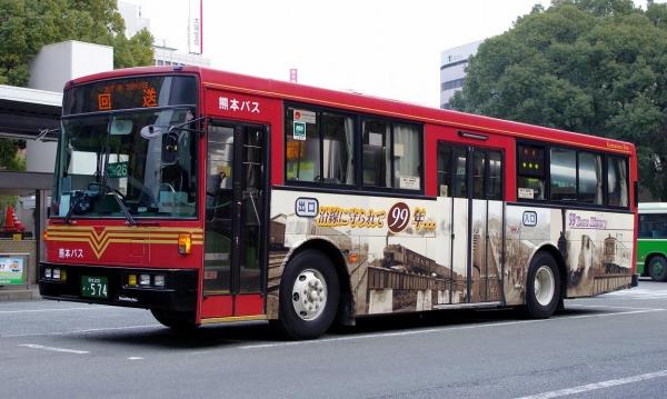 熊本200か・574