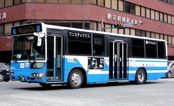 熊本200か・・99