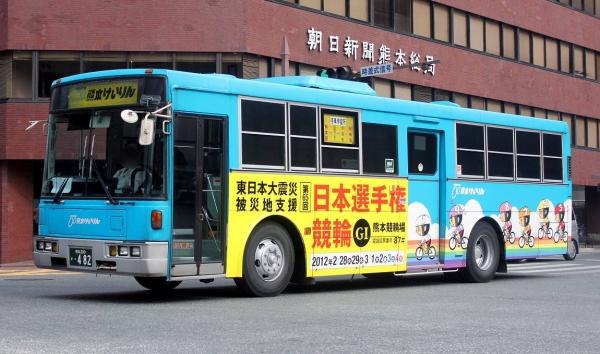 熊本200か・482