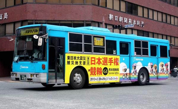 熊本200か・483