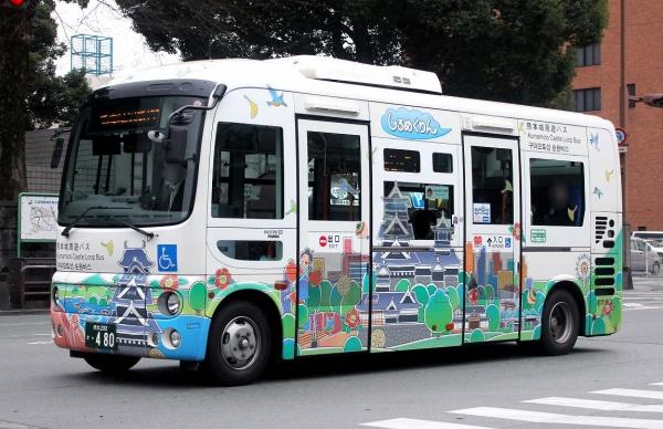 熊本200か・480-2