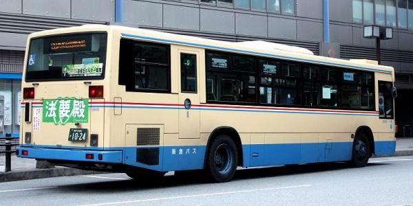 s-Kobe1024B 2845