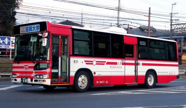 滋賀200か・880 W3817