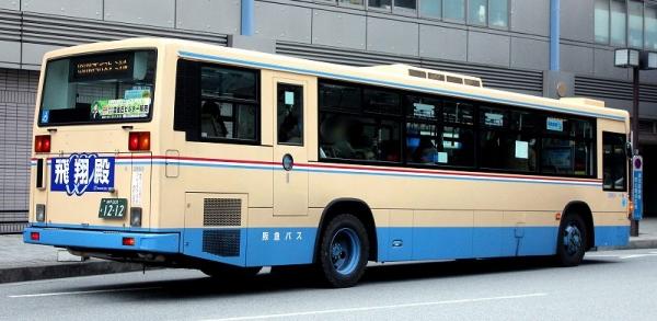s-Kobe1212B 2863