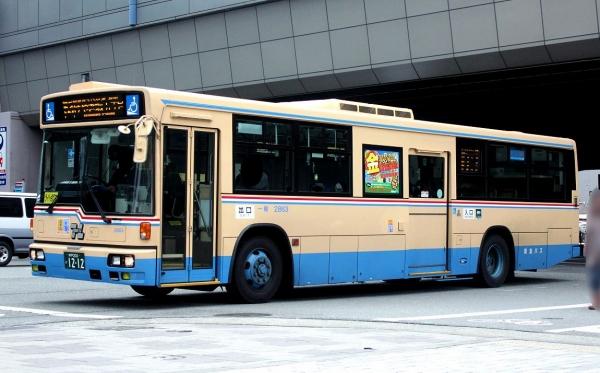 神戸200か1212 2863