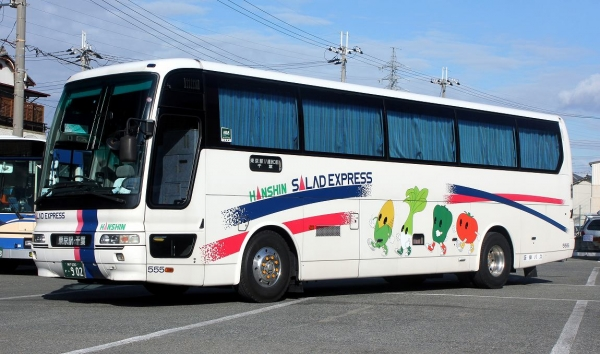 神戸200か・902 555