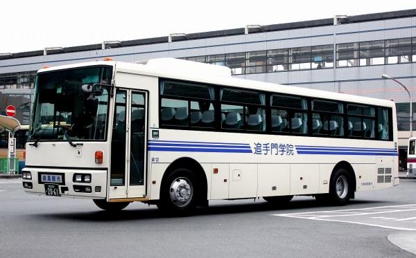 大阪200か2061