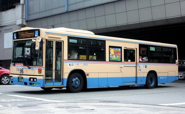 神戸200か・834 2825
