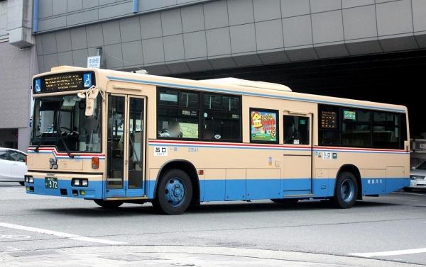 神戸200か・972 2841
