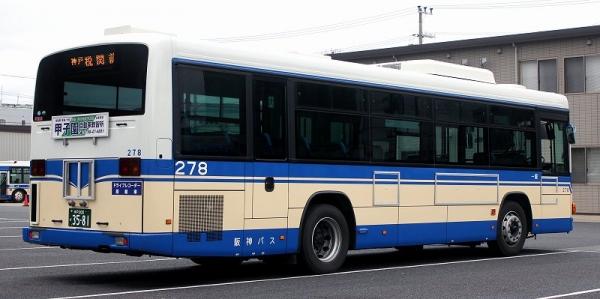 s-Kobe3581B 278