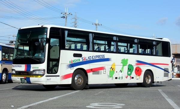 神戸200か1728 447