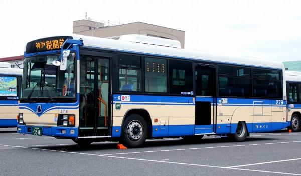 神戸200か3581 278