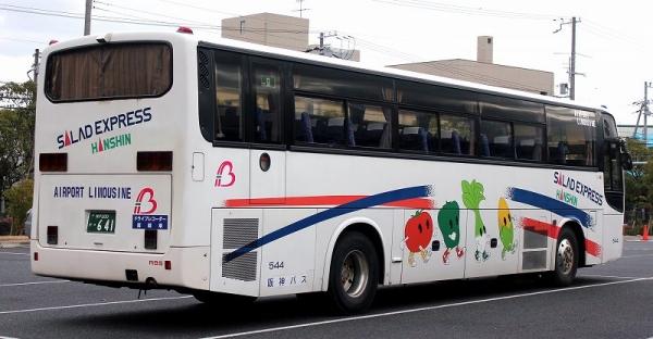 s-Kobe641B 544