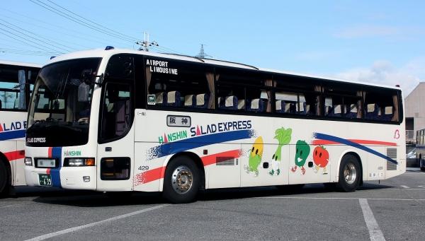 神戸200か・639 429
