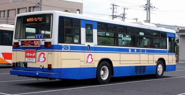 s-Kobe502B 213