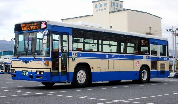 神戸200か・502 213