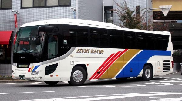 愛媛200か5206