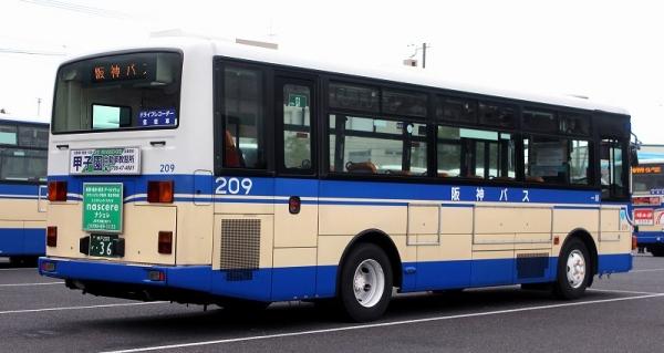 s-Kobe367B 209