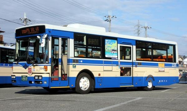 神戸200か1917 226