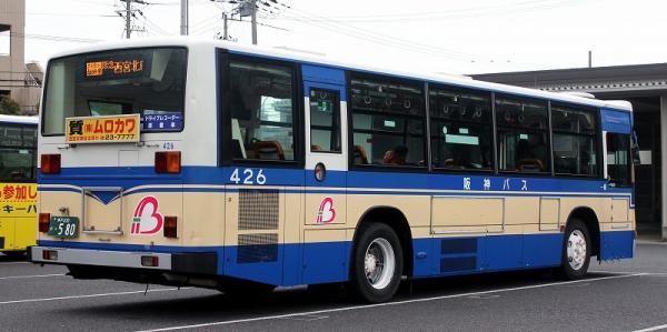 s-Kobe580B 426