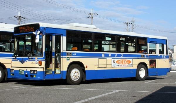 神戸200か・505 537