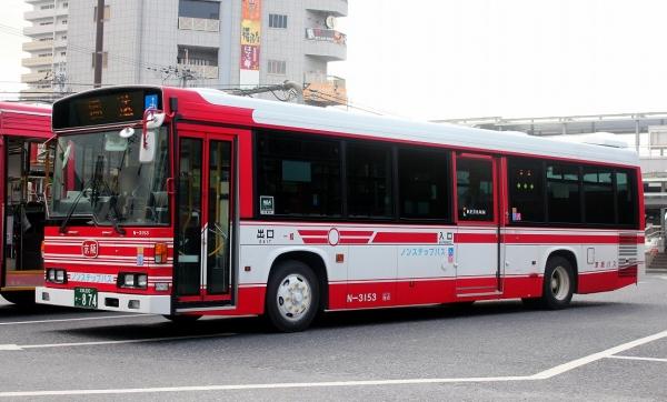 滋賀200か・874 N3153