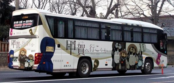 s-Osaka2729B 8911