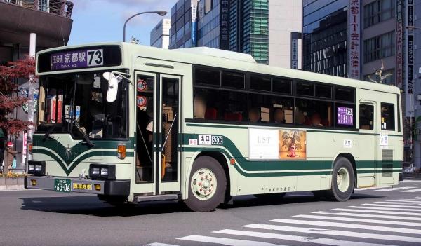 京都22か6306