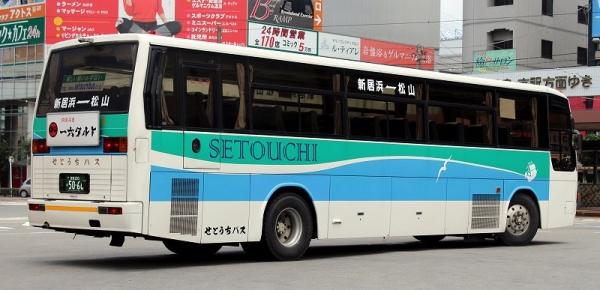 s-Ehime5066B.jpg