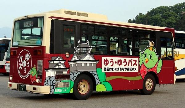 s-Fukui516B.jpg
