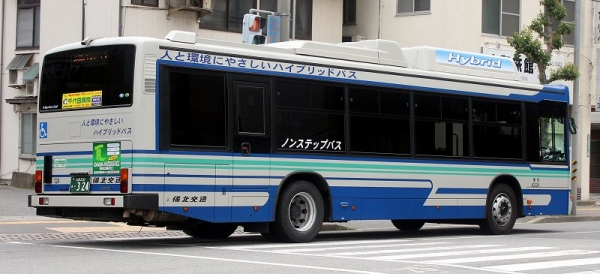 s-Hirosim230A324B.jpg